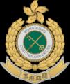 Customs & Excise Department