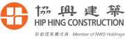 Hip Hing Construction Company Limited