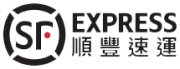 S.F. Express (Hong Kong) Limited