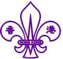 Scout Association of Hong Kong