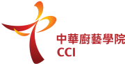 Chinese Cuisine Training Institute