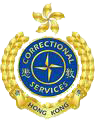 Hong Kong Correctional Services