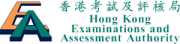 Hong Kong Examination & Assessment Authority