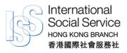 International Social Service Hong Kong Branch
